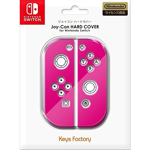 Joy-Con Hard Cover (Pink)