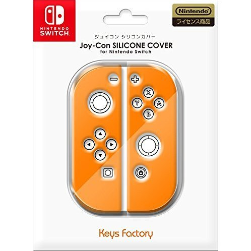 Joy-Con Silicone Cover (Orange)
