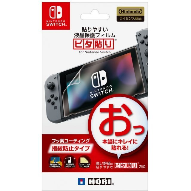 Pitahari Screen Protector for Nintendo Switch