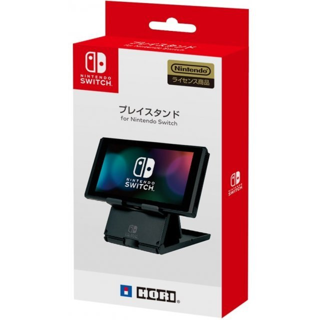 Play Stand for Nintendo Switch