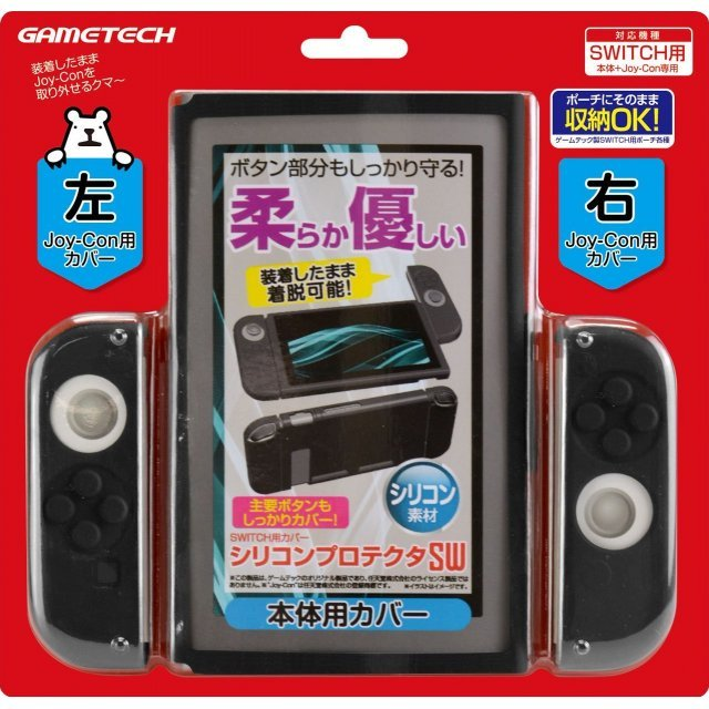 Silicon Protector for Nintendo Switch (Black)