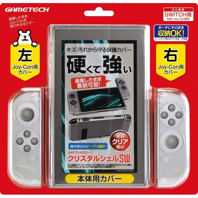 Crystal Shell for Nintendo Switch (Clear)