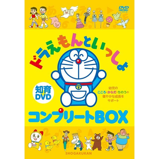 Doraemon To Issho Dvd
