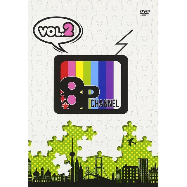 Dvd 8P Channel Vol.2