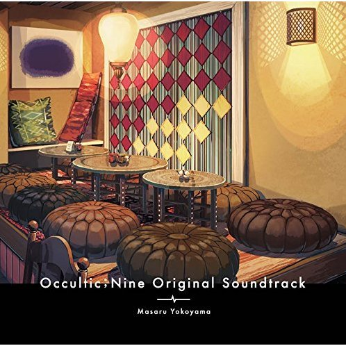 Occultic;Nine Original Soundtrack