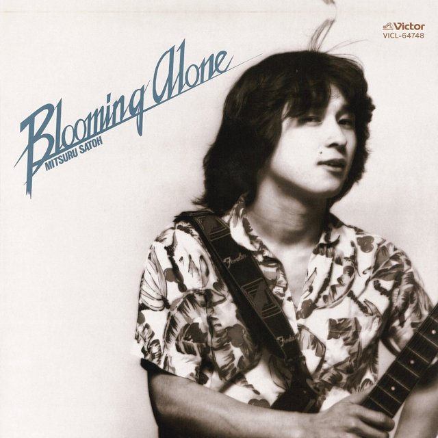 Blooming Alone [Mini LP Limited Edition]