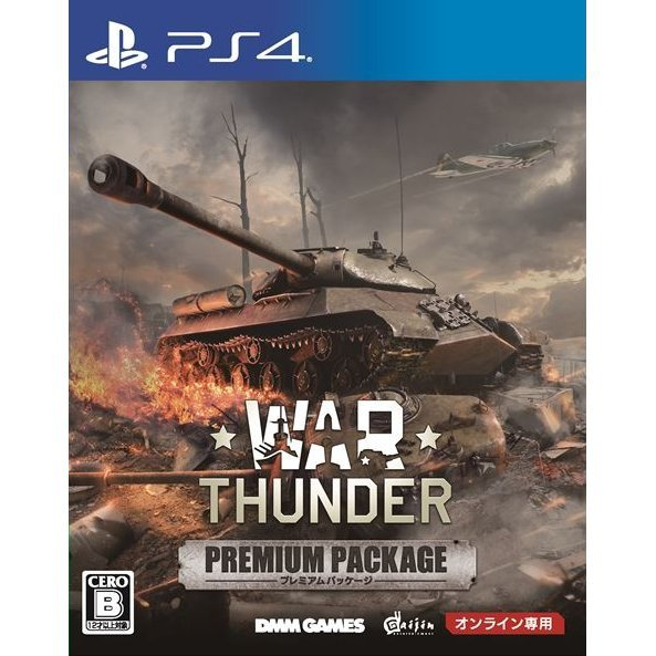 War Thunder Premium Package