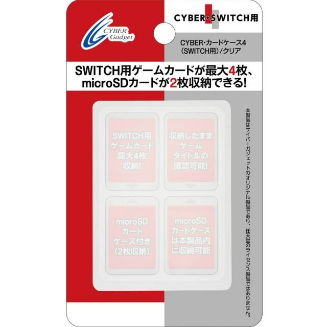 Nintendo Switch Card Case 4 (Clear)
