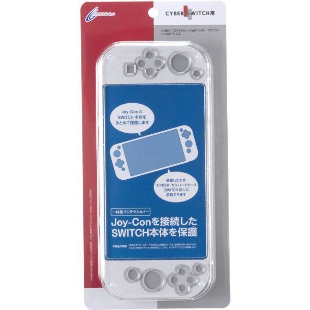 Protective Cover for Nintendo Switch (Clear Lame)