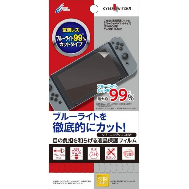 Screen Protector Film for Nintendo Switch (Blue Light High Cut Type)