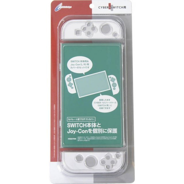 Separate Protective Cover for Nintendo Switch (Clear)