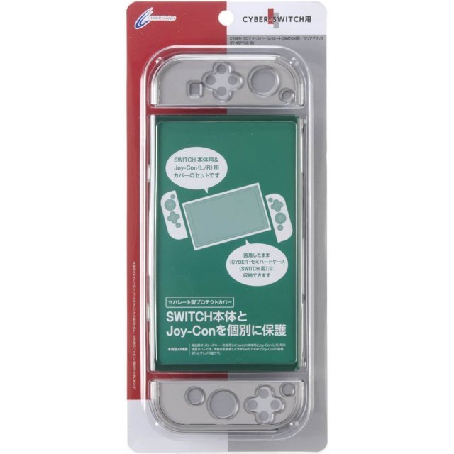 Separate Protective Cover for Nintendo Switch (Clear Black)