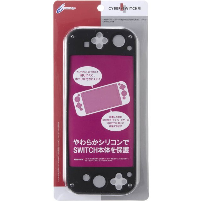 Silicon Cover for Nintendo Switch (Black)