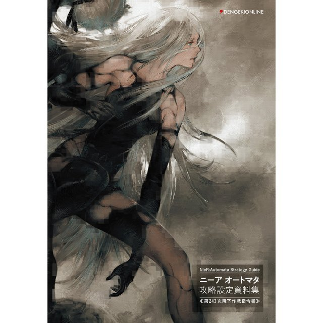 NieR:Automata Strategy Guide Book