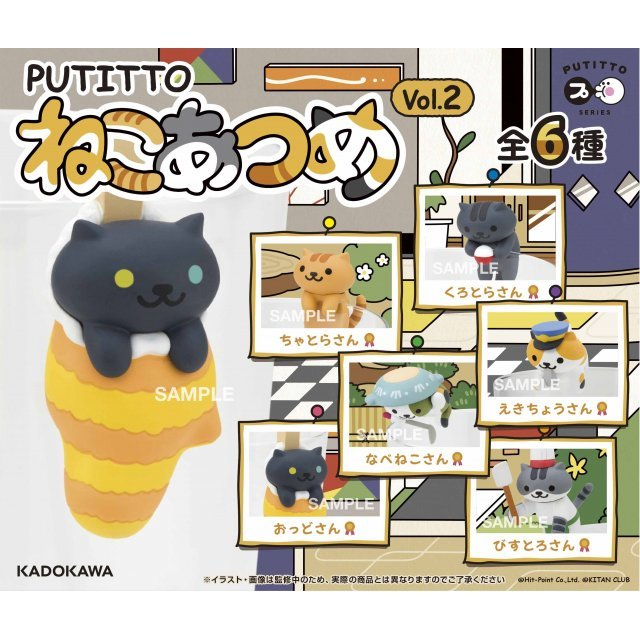 PUTITTO Series Neko Atsume Vol.2 (Set of 8 pieces)