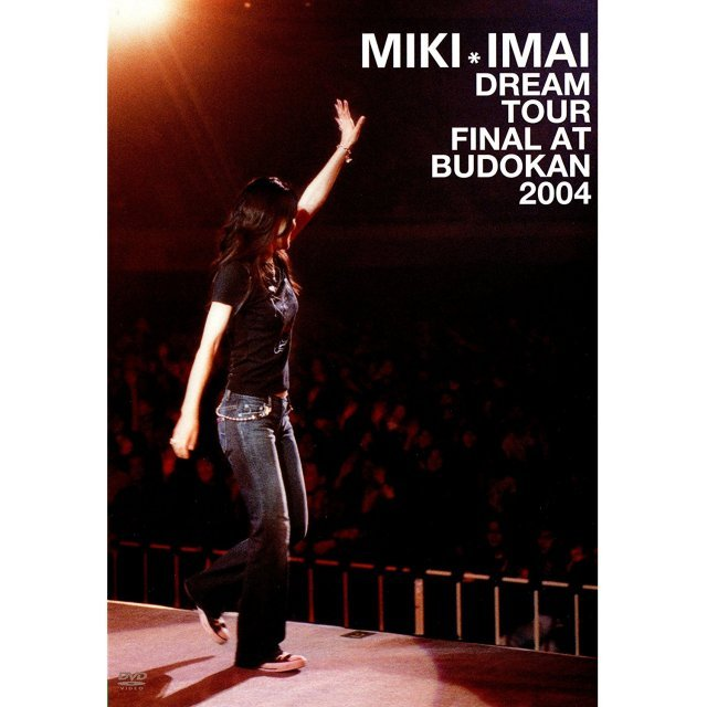 Dream Tour Final At Budokan 2004