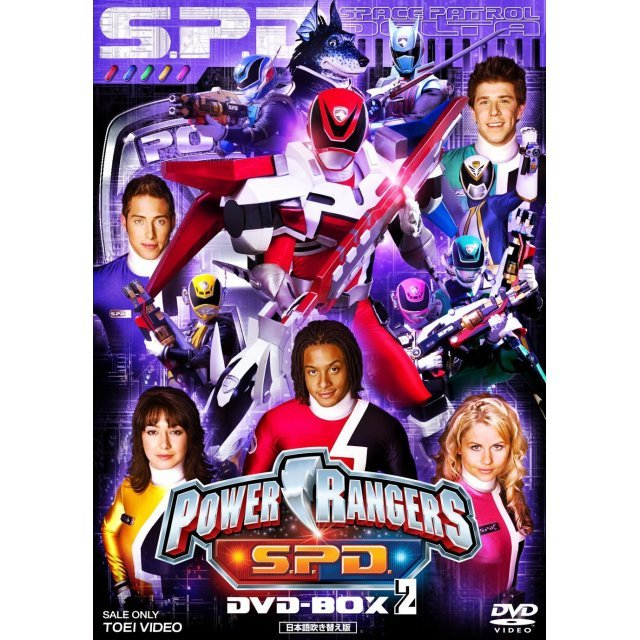 Power Rangers S.P.D. Dvd Box 2
