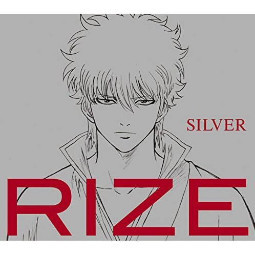 Silver Anime Ver. [Limited Edition]