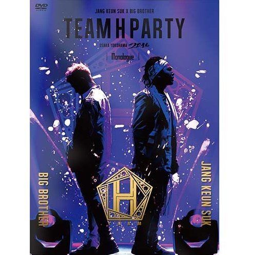 Team H Party 2016 - Monologue [Limited Edition]