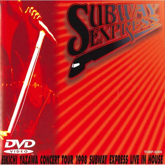 Subway Express Live In House [Limited Edition]