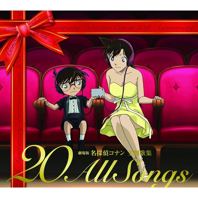 20 All Songs (Theatrical Anime Detective Conan Shudaika Shu Main Theme Song Collection) [Limited Edition]