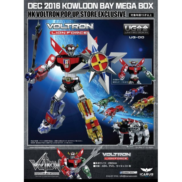 Voltron Defender of the Universe United Gokin: Voltron Lion Force Normal Ver. [Mega Box Store Exclusive]