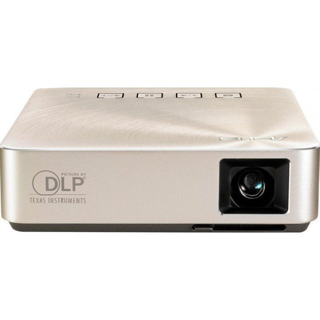 ASUS S1 Mobile LED Projector (Gold)