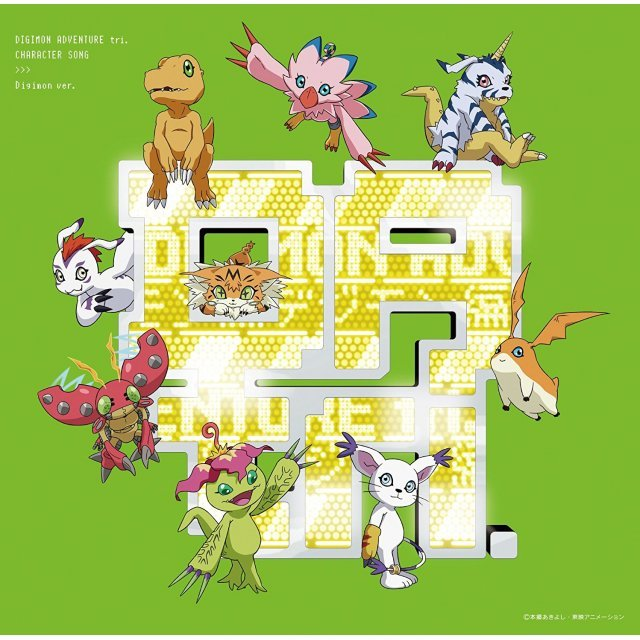 Digimon Adventure Tri. Character Song - Degimon Hen
