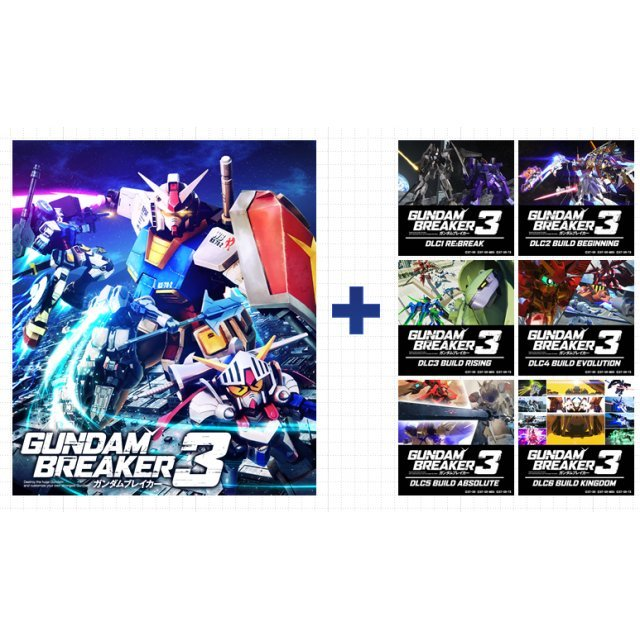 Gundam Breaker 3 Break Edition (Chinese Subs)