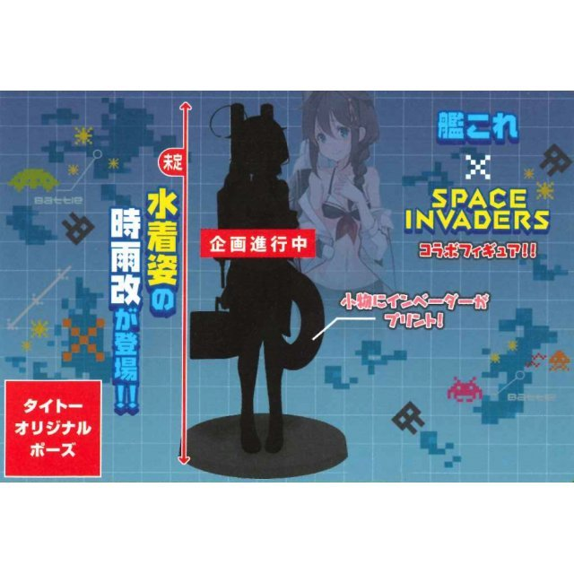 Kantai Collection x Space Invaders Collaboration Figure: Shigure Swimsuit Ver.