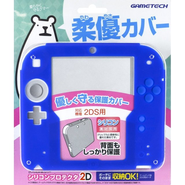 Silicon Protector for 2DS (Blue)