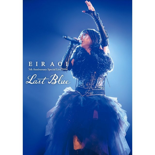 Eir Aoi 5th Anniversary Special Live 2016 - Last Blue At Nippon Budokan [2DVD+2CD Limited Edition]