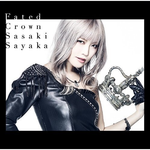 Fated Crown [CD+DVD Limited Edition]