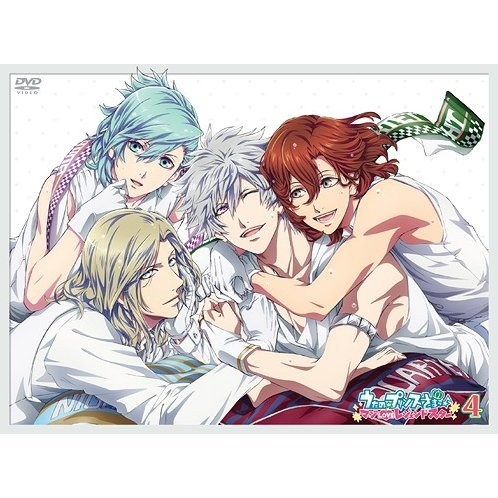 Maji Love Legend Star Vol.4|Uta No Prince Sama
