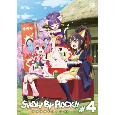 Show By Rock!! #4 [Special Edition]
