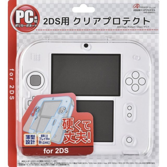 Protector for 2DS (Clear)