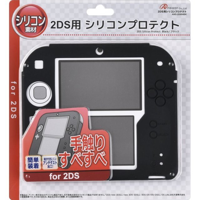 Silicon Protector for 2DS (Black)