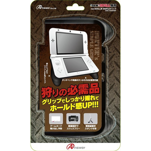 Simple Grip for New 3DS LL (Black)