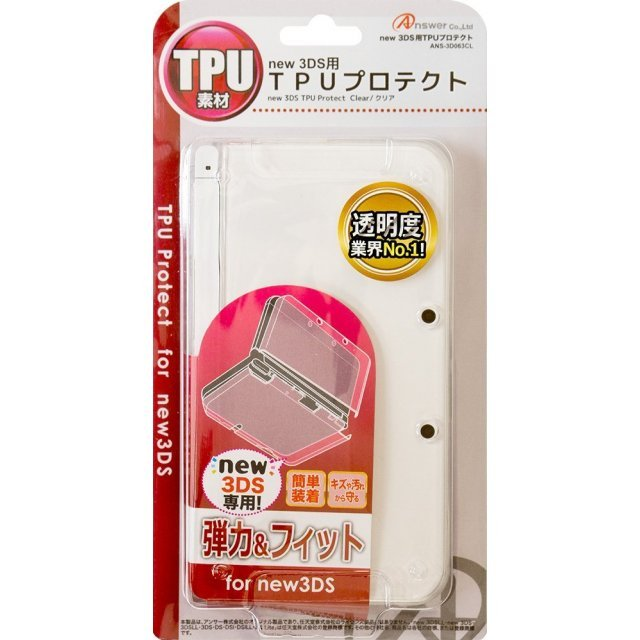 TPU Protector for New 3DS (Clear)