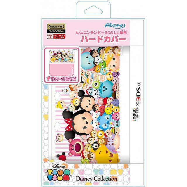 Hard Cover for New 3DS LL (Tsum Tsum)