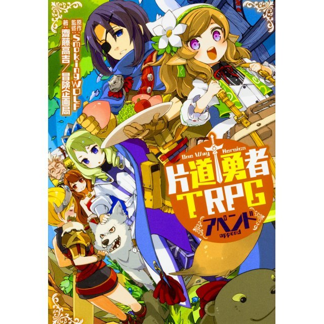 Monster Strike Strong Capture BOOK 9