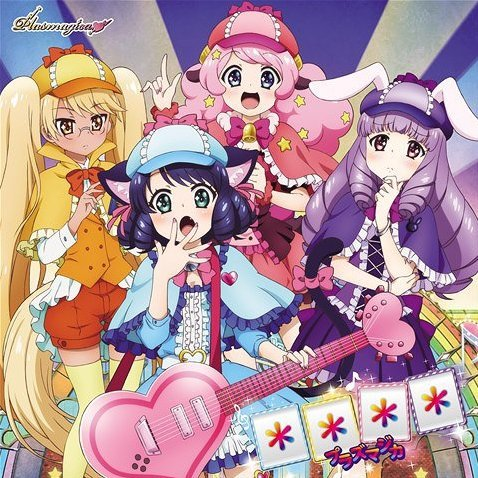 Puroland Saidai No Kiki Kara No Dasshutsu! Main Theme Song Cd Plasmagica: ****