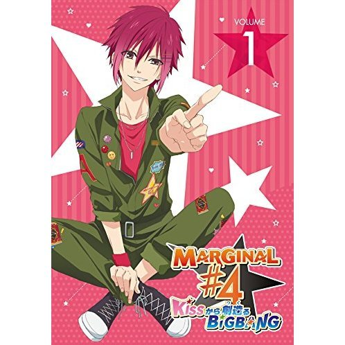 Marginal#4 Kiss Kara Tsukuru Big Bang Vol.1 [Blu-ray+CD Limited Edition]