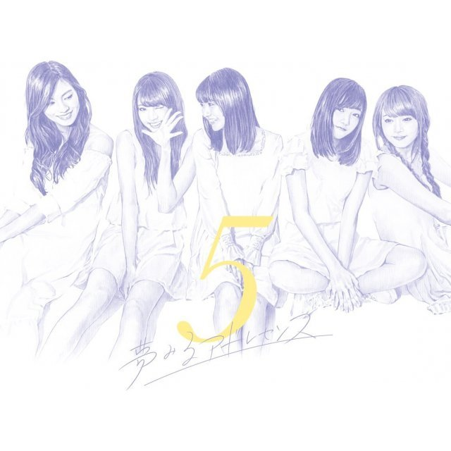 5 [CD+Blu-ray Limited Edition Type B]