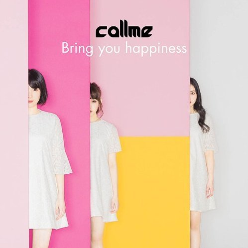Bring You Happiness [CD+DVD Type B]
