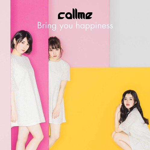 Bring You Happiness [Type C]