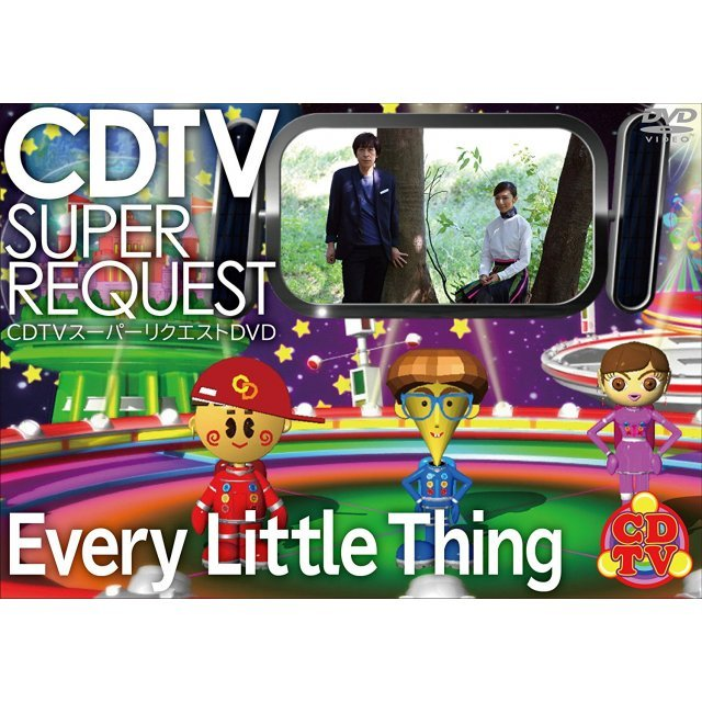 CDTV Super Request Dvd - Every Little Thing