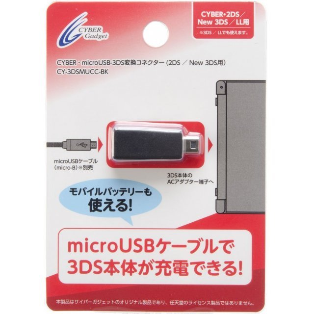 MicroUSB Connector for New 3DS