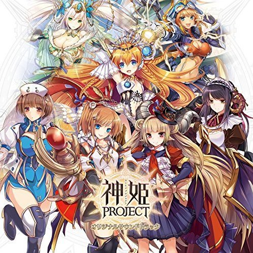 Kamihime Project Original Soundtrack