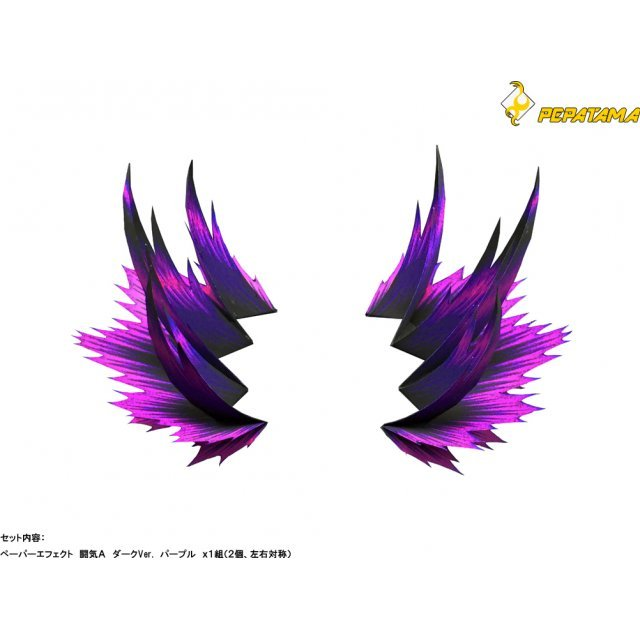 PEPATAMA Series PCP-0009 Paper Effect Fighting Spirit A Dark Ver. Purple (Re-run)